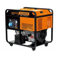 Buy cheap Single Cylinder Open Type Diesel Engine Generator 12KW Max Power Highly Durable from wholesalers