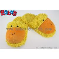 China Lady Shoes Plush Stuffed Closed Teo Indoor Slipper in Cartoon Duck Head wholesale