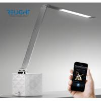 Buy cheap Eye-protected Bluetooth Speaker Foldable Aluminum Alloy 8 W LED Desk Lamp with Touch Dimmable Brightness Long Lifespan from wholesalers