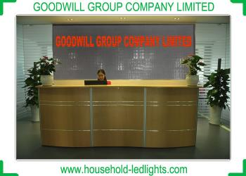 GOODWILL GROUP COMPANY LIMITED