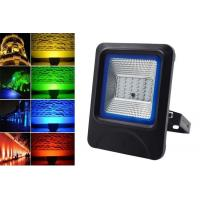 China Patent design outdoor IP66 Changing Multi Color RGB Led Flood Light 20W wholesale