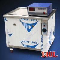 China 28KHz Stainless steel Industrial ultrasonic cleaner custom made for car parts on sale