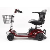 China 270W Four Wheel Scooters Elderly 4 Wheel Electric Mobility Scooter With Basket wholesale