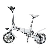 China Drop Shipping Double Suspension Foldable Electric Bike Aluminum Material on sale