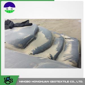 China MWG500 Polypropylene Dewatering Geotube Used For Sludge Treatment wholesale