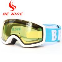 China Anti Fog Kids Ski Goggles Interchangeable Lens UV Protection With CE Certificate wholesale