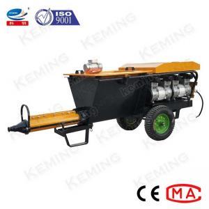 China Cement Mortar Spraying Machine on sale