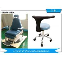 China Electrical ENT Examination Chair With 360 Degree Railing Scope 135kg Maximum Load wholesale