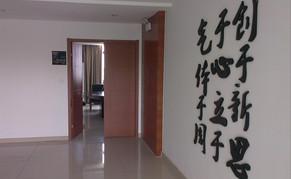 Suzhou since gas system  co.,ltd