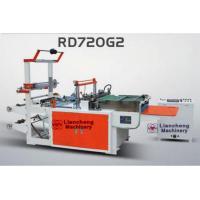 LC- 720 high speed side sealing bag making machine