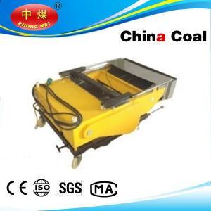 China render spray machine fq800-a wholesale