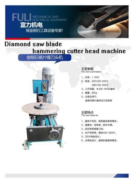 Quality Diamond saw blade hammering cutter head machine    FULI, diamond tool for sale