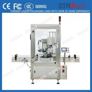 Buy cheap SFC-1 escolhem o tampão tampando principal da máquina que aperta o CE da máquina 3KW from wholesalers