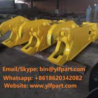 China Best price concrete crusher dedicated demolition hydraulic pulverizer scrap metal shear for excavator on sale