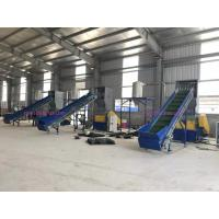 China Automatic Pet Pe Pp Pvc Abs Plastic Crusher Machine With Low Noise 300-2000kg/h wholesale
