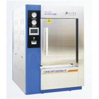 China Stainless Steel Structure Pulse Vacuum Autoclave Sterilizer Vertical Type wholesale