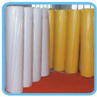 China pp nonwoven fabric for packing wholesale