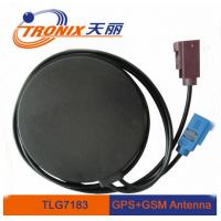 China Professional vhf uhf GMS gps antenna for car / most automobile wholesale
