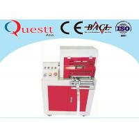 China Fast Speed Channel CNC Notching Machine , Manual Bending Machine For Metal Sheet on sale