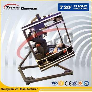 China Roller Coasters VR Theme Park , 1 Seat Interactive VR Flight Simulator wholesale