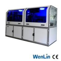 China Fully Automatic Card Punching Machine For Credit Card Size Plastic PVC Spot Uv Business Cards on sale