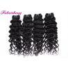 China #1 / #1B Color Virgin Brazilian Hair Bundles / Italian Wave Hair Weave wholesale