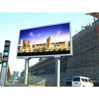 Buy cheap outdoor led advertising screen price P10 8000nits high brightness led display from wholesalers