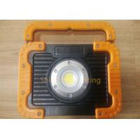 China Rotatable Stand Wireless Work Light / Emergency Work Light Power Bank For Cell Phone on sale