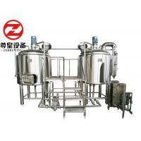 China Stainless Steel Electric Beer Brewing Machine , Polished Alcohol Making Machine wholesale