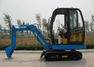Buy cheap máquina escavadora pesada do equipamento da velocidade do balanço 10.9RPM com from wholesalers