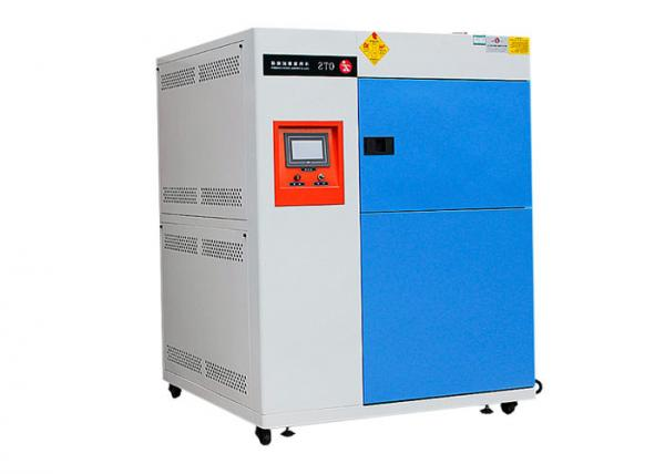 Quality Battery Heating Thermal Vacuum Chamber With Original Germany Bitzer Brand Compressor for sale