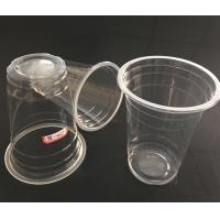 China Disposable plastic cups drink cups beer cups plastic cups 8oz cups for drinks OEM accepted PP/PET CUPS wholesale