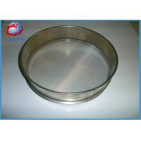 China 5 10 15 20 45 75 100 200 Micron 304 Stainless Steel Lab Test Sieves on sale
