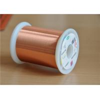 Buy cheap 0.025 - 0.6mm Enamelled Copper Wire Insulated Copper Wire For Voice Coil from wholesalers