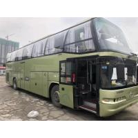 China 2014 Year Beifang Used Coach Bus 6128 Model 57 Seats WP Engine Middle Door With Airbag / Toilet wholesale