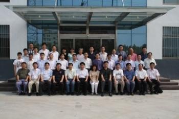 Beijing Medical Beauty Commerce Co., Ltd