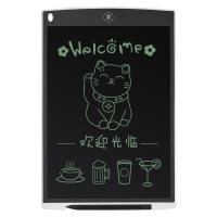 China 12 inch howshow lcd electornic writing drawing board lcd writing tablet for school supply on sale