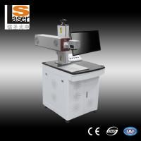 China 10w 20w 30w 50w fiber laser marking machine for metal and non-metal wholesale