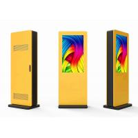 China Free Standing All In One Digital Signage Display 3840*2160 Resolution RoHS Certified on sale