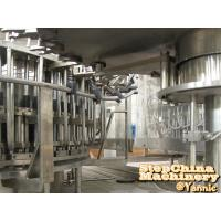 China 50 Heads Rinsing Water Filling Machine For Bottled Drinking Water Production wholesale