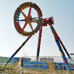 China 120 Degree Giant Frisbee Ride , Extreme Frisbee Ride 30 Seats on sale