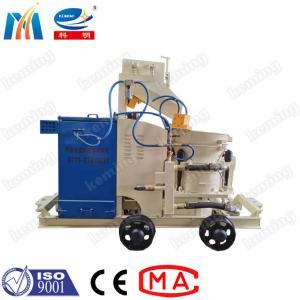China Dust Collection Concrete Spray Shotcrete Machine For Slope Engineering wholesale
