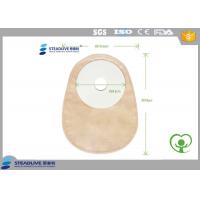 China Nonwoven Closed Opaque Color One Piece Colostomy Bag For Medical Use wholesale
