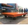 China 研修会のための頑丈な柵のきっかり電気移動のカート30トン容量 wholesale