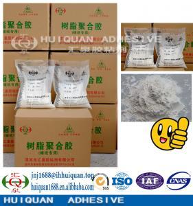 China aperboard paper box Urea Formaldehyde resin ,Polymer Powders on sale