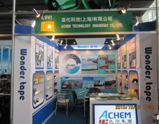 ACHEM TECHNOLOGY(DONGGUAN) ADHESIVE PRODUCTS LTD