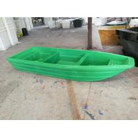 China B3M  500kg roto molded  PE type of  Plastic work Boats for aquaculture wholesale