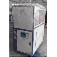 China High EER Air Cooled Water Scroll Chiller , 2.94KW RO-1A , R22 wholesale