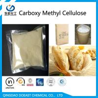 China Cream White CMC Food Grade Cellulose Powder 9004-32-4 With Odorless Smell wholesale
