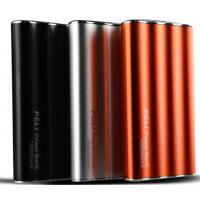 Buy cheap Black 5200mAh Dual USB Power Bank Battery Charger for iPhone , Ipad from wholesalers